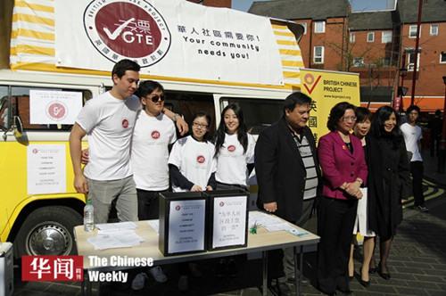 英华人参政热情升剑桥四党候选人将辩论华人诉求