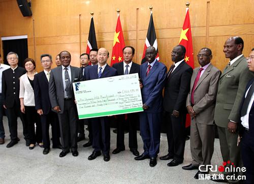 肯尼亚华人向加里萨袭击受害者家庭捐款(图)