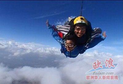 跳伞渐成西班牙华人热门新运动释放压力挑战自我