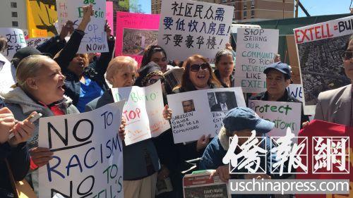 纽约下城居民示威抗议反对华埠附近建豪华高楼