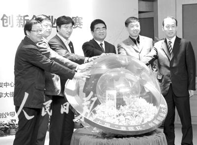 春晖杯海归创新创业大赛启动规划创新创业项目