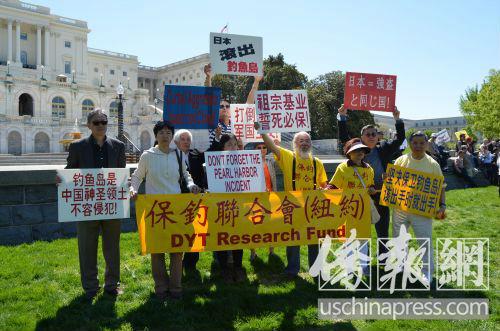 近千名华裔韩裔美国会抗议示威要求安倍道歉(图)