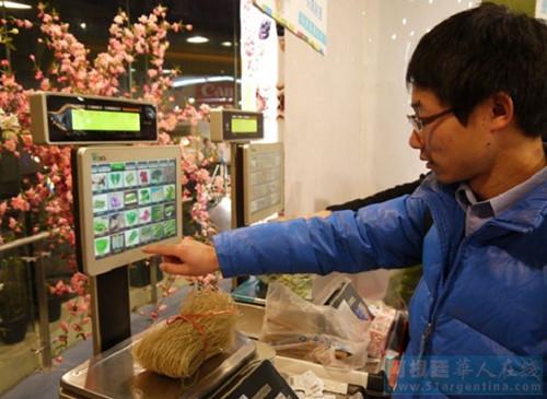 阿根廷大型连锁超市攻势猛华人超市销售下跌严重