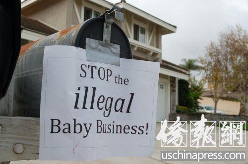 赴美生子问题多华人孕妇后悔当初盲目选择(图)