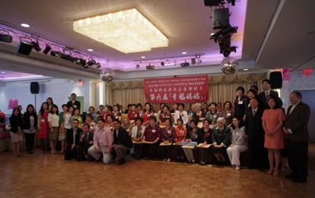为孩子赴美打拼美华裔母亲苦学英文展开新人生
