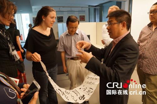《漫谈中国传统艺术欣赏》讲座在柏林举办