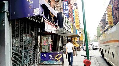 纽约东百老汇华埠商铺空置严重华人新移民减少