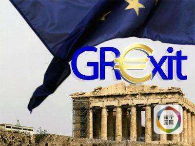 如果希腊退欧,还要不要去旅游?旅游花销变便宜