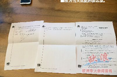 旅西华人控告电视五台辱华案审理被告拒经济赔偿