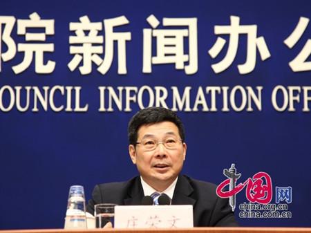 国侨办回应中国绿卡政策:进一步推动便利政策出台