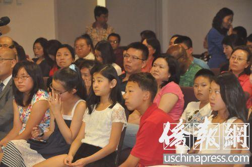 美24岁华裔女孩竞选宾州国会众议员华裔社区支持