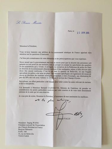 法国华人安全问题堪忧法总理亲笔信回应华人关切