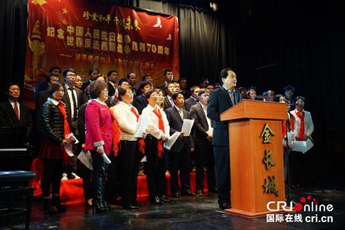 阿根廷华侨华人举办抗日战争胜利70周年歌会(图)