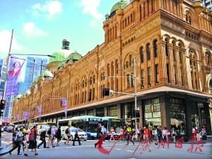 澳洲新增卓越投资者签证新技术移民职业去三增二