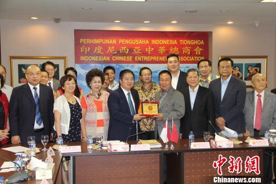 中国厦门市侨商联合会代表团访印尼中华总商会