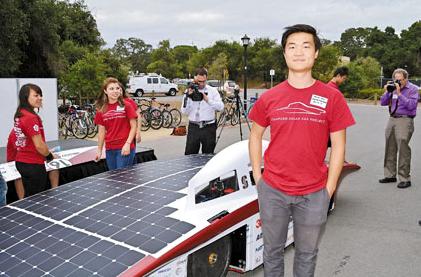 斯坦福華裔學生設計最新型太陽能賽車挑戰大賽