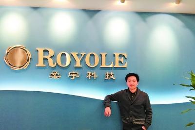 """海归博士刘自鸿:""""让硅谷来学习中国原创的技术"""""""