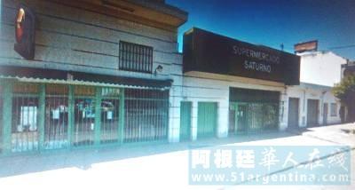 阿根廷华人超市一女收银员被歹徒开枪打伤