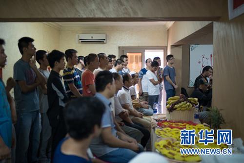 在埃及中国留学生共庆开斋节