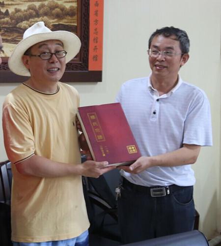 杨万里海外后裔首次向其家乡捐献珍贵文献