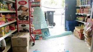 美国一华人商店遇窃价值约8000美元彩票被偷