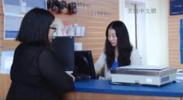 美国休斯敦华裔女子筹备四年开设中文服务邮局