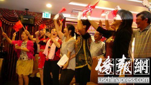 南加侨团凌晨收看直播庆祝北京成功申办冬奥会
