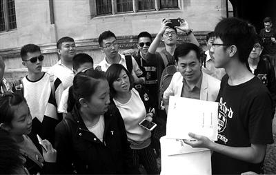 中国高考优秀考生笔记在牛津大学受热捧