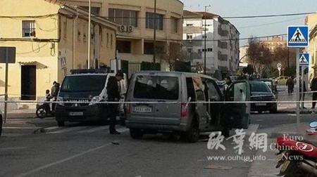 西班牙一华人女子遭歹徒枪击伤势严重(图)