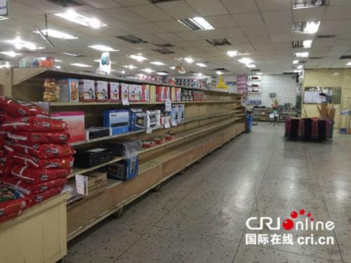 供应短缺下的委内瑞拉华人:生意难做雇员流失