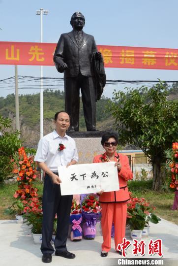 孙穗芳惠州探寻祖父孙中山领导的两次起义足迹