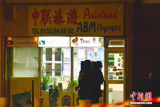 巴黎一华人旅行社遭武装抢劫特警解救6人劫匪在逃