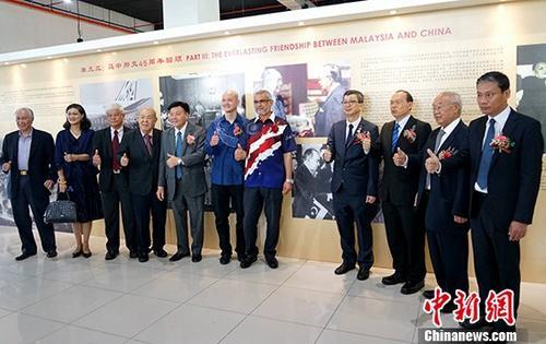 马来西亚举办马中骰宝游戏平台交流史料展