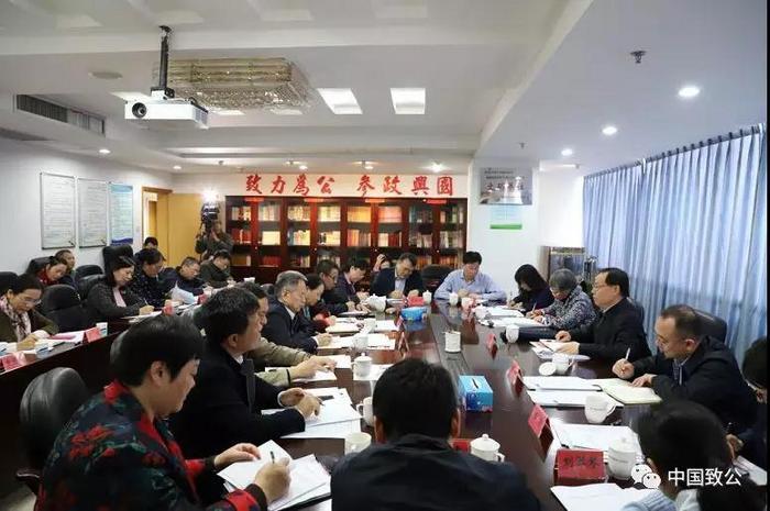 中国侨网蒋作君出席主题教育活动座谈会。