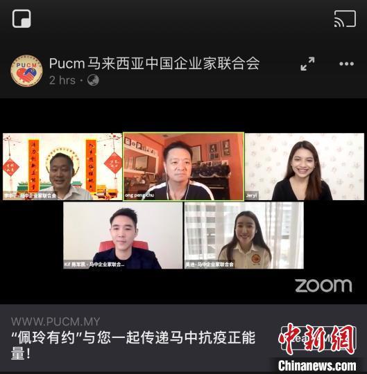 """马来西亚音乐人王炳智两首歌的抗""""疫""""故事"""