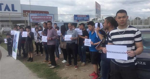 阿根廷某超市工作人员殴打华人 侨团举行抗议活动