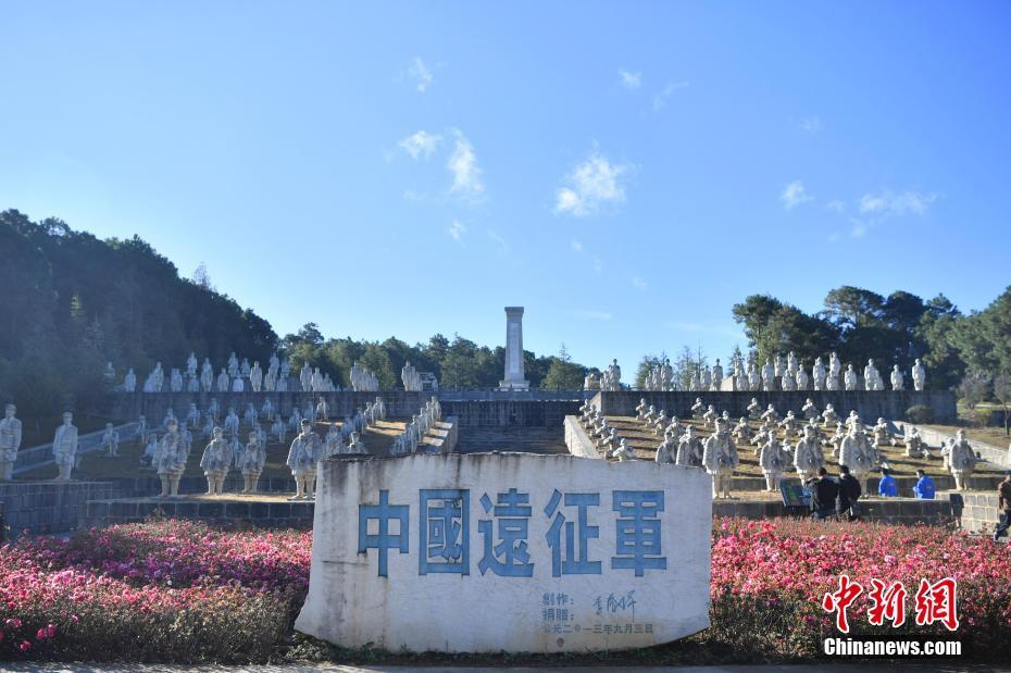 探访云南龙陵县中国远征军雕塑群