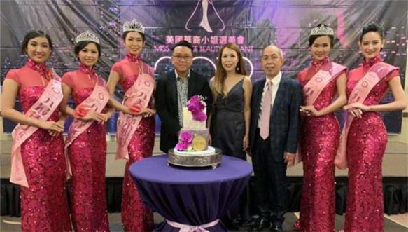 第18届美国华裔小姐竞选总决赛落幕 吴楚天夺冠