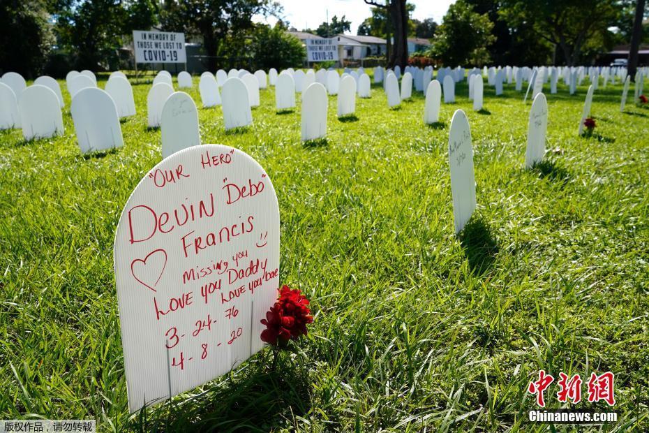 迈阿密公园摆塑料墓碑纪念新冠逝者 留言引人泪目