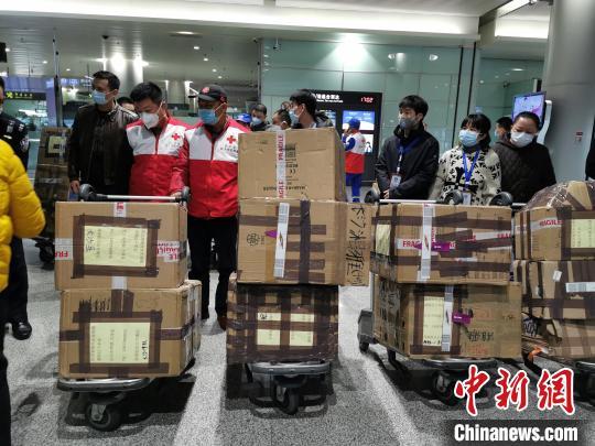 英国湘籍华侨华人心系家乡 第二批抗疫医疗援助物资运抵长沙