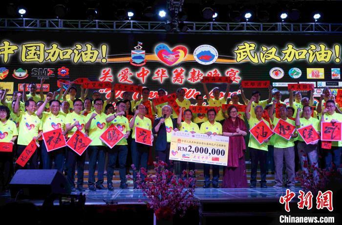 """马来西亚沙巴州政府倡筹款活动支持中国战""""疫"""""""