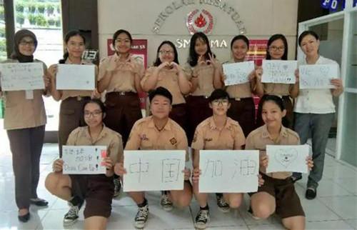 英国、印尼两华校开展募捐活动助力抗疫