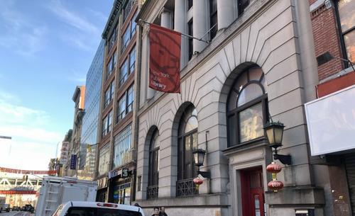 纽约曼哈顿华埠百年历史图书馆整修 3月初重开放