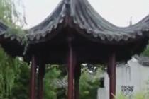 旅法华人在巴黎建中式园林