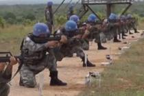 中国维和官兵完成实弹射击训练