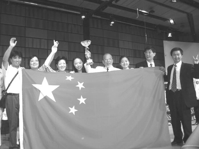维也纳国际青少年音乐大赛 中国学生乐团喜获