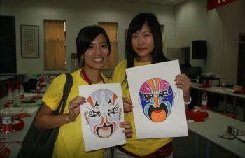 加华裔青少年赴泉城学习中华文化 体验国学乐趣图片