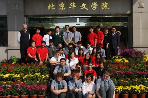 正逢北京华文学院建校60周年,澳大利亚华裔学生被校园里浓浓的图片