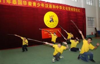 广西南宁汉语文化之旅落幕 泰华学生惜别互道不舍