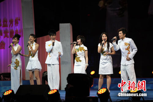 """2011年""""水立方杯""""海外华裔青少年中文歌曲大赛 【专题】"""